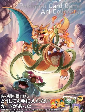 Pokemon Card Game Art Collection Art Book with Charizard 276/XY-P Card