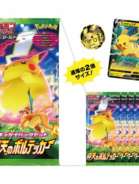 Pokemon Card Game Sword & Shield - Astonishing Volt Tackle Special Pack Set
