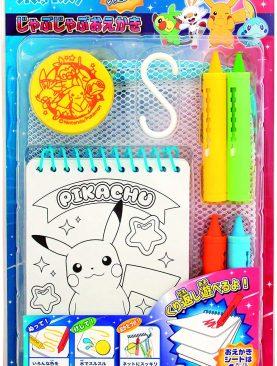 Pokemon Bath Coloring Book