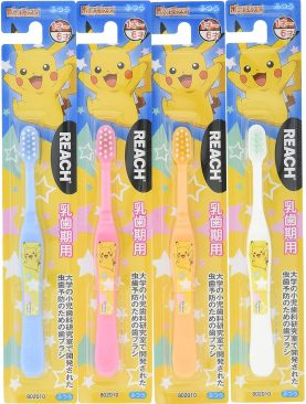 Pokemon Pikachu Toothbrush