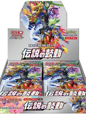 Pokemon TCG Sword & Shield - Legendary Heartbeat [S3a] Japanese Booster Box