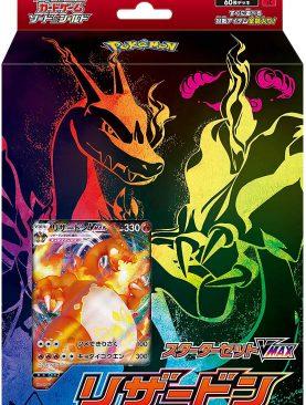 Pokemon TCG Charizard VMAX Starter Deck - Sword & Shield