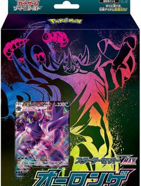 Pokemon TCG Grimmsnarl VMAX Starter Deck - Sword & Shield