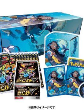 Pokemon TCG Sword & Shield – High Class Pack Shiny Star V Nessa Set [S4a] Japanese Box