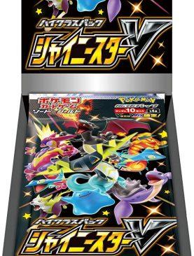 Pokemon TCG Sword & Shield – High Class Pack Shiny Star V [S4a] Japanese Booster Box