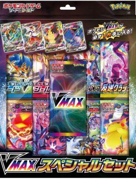 Pokemon TCG Sword & Shield - VMAX Special Set