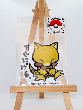 Pokemon B-SIDE Label Abra Sticker 063