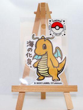 Pokemon B-SIDE Label Dragonite Sticker 149