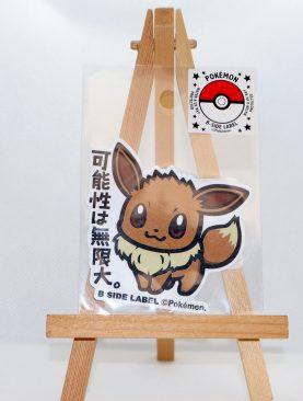 Pokemon B-SIDE Label Eevee Sticker 133