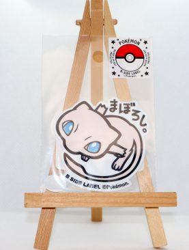 Pokemon B-SIDE Label Mew Sticker 151