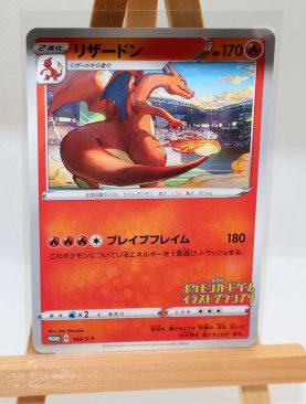 Pokemon Card - Charizard 143/S-P Illustration Grand Prix - MINT