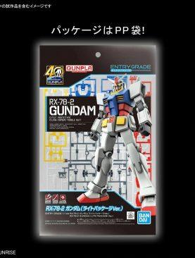 Gundam Model Kit - Entry Grade RX-78-2 Gundam 1/144 (Lite Pack Ver)
