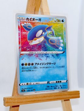 Pokemon Card - Kyogre 036/190 Amazing Rare S4a Shiny Star V - MINT