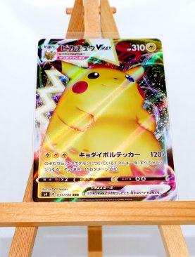 Pokemon Card - Pikachu VMAX 031/100 RRR S4 Astonishing Volt Tackle - MINT