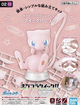 Pokemon Plamo Mew Model Kit [Bandai Spirits]