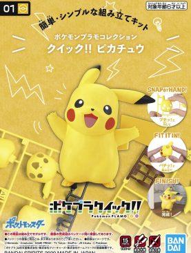 Pokemon Plamo Pikachu Model Kit [Bandai Spirits]