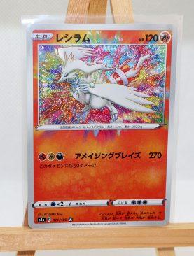 Pokemon Card - Reshiram 021/190 Amazing Rare S4a Shiny Star V - MINT