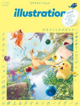 Illustration Magazine with free Pokemon TCG Desktop Calendar March 2021