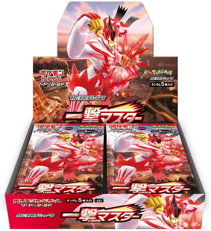 Pokemon TCG Sword & Shield - Single Strike Master [S5I] Japanese Booster Box