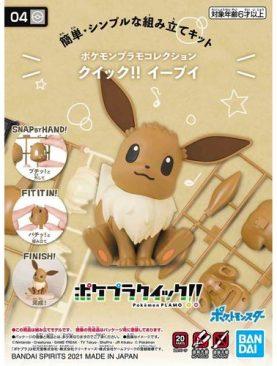 Pokemon Plamo Eevee 004 Model Kit [Bandai]