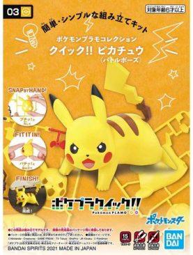 Pokemon Plamo Pikachu 003 Model Kit [Bandai]