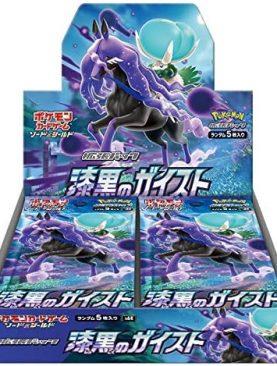 Pokemon TCG Sword & Shield - Jet Black Spirit [S6K] Japanese Booster Box